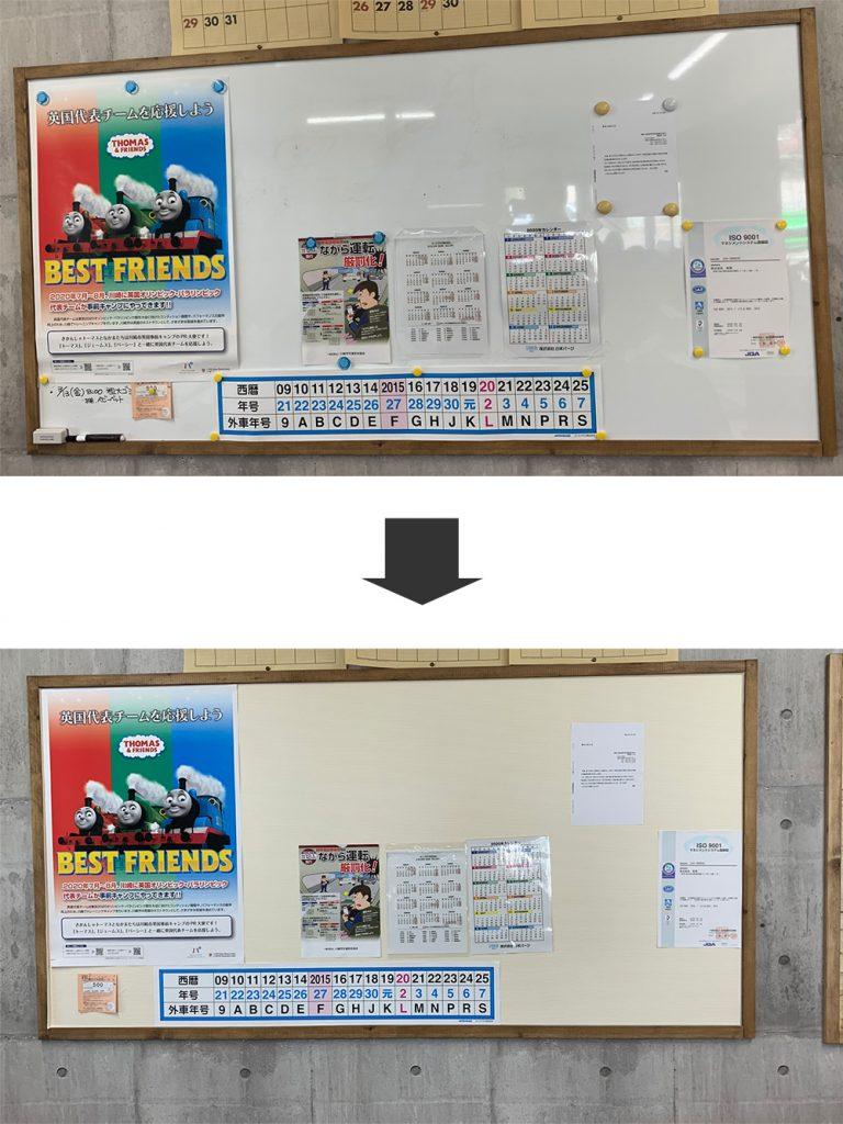 noticeboardfilm